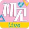 初见直播app最新下载最新版