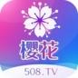 樱花直播app官方版