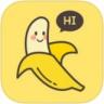 免费香蕉成视频人app下载污