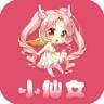 小仙女2s直播app破解版