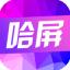 哈屏动态壁纸 v1.1.1 安卓版