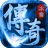 冰雪顶赞 v1.0.1 安卓版