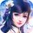 仙韵诛仙 v1.0 安卓版