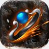 蓝月霸主传奇 v3.0 安卓版