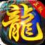 鸿门传奇 v1.0 安卓版