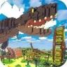 神秘传奇恐龙世界 v1.6 安卓版