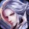 剑尊青云录 v1.0 安卓版