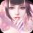 仙道第一人 v5.0 安卓版
