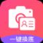 一寸照相机 v1.0.0 安卓版