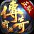 传奇霸业 v4.3 安卓版