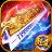 孤龙山刀刀爆 v3.0.3 安卓版