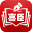 喜臣教育 v7.3.7 安卓版