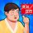 温泉大亨 v1.0.10 安卓版