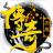 决战传奇 v3.88 安卓版
