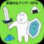 前卫的粪作RPG V1.2.3 安卓版