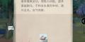 《江湖悠悠》四级食谱有哪些 四级食谱出行时间分享_江湖悠悠