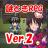 解谜地牢 V2.2.1 安卓版