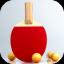 虚拟乒乓球游戏 V2.2.7 安卓版