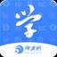 学考网 V3.4.15 安卓版