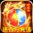 烈火传奇2021 V1.0.0 安卓版