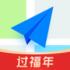 英雄联盟安妮语音导航高德地图 V11.01.2.2856 安卓版