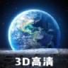 云游 V1.0 安卓版
