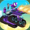 基地坦克对战游戏 V1.0 安卓版